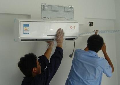 空调移机方法