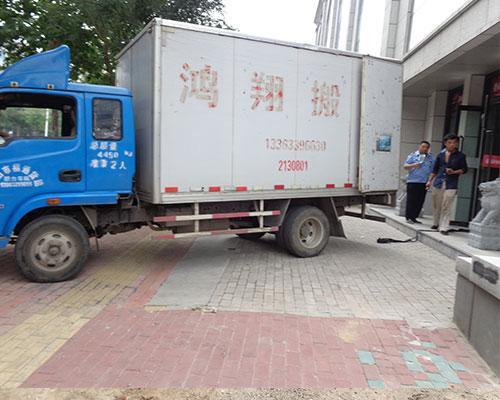 箱车搬家专用车蓝色