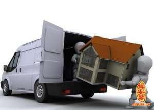 如果搬运遭受任意收费