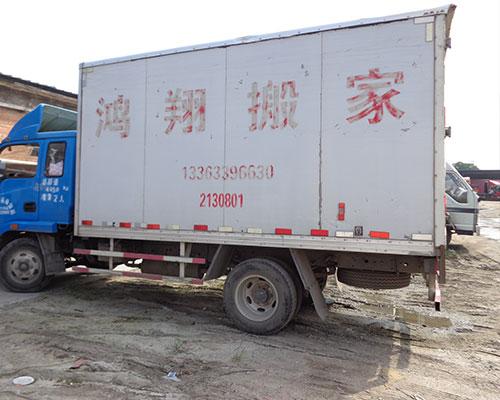 金杯不同路途如何搬家,货运如何收费