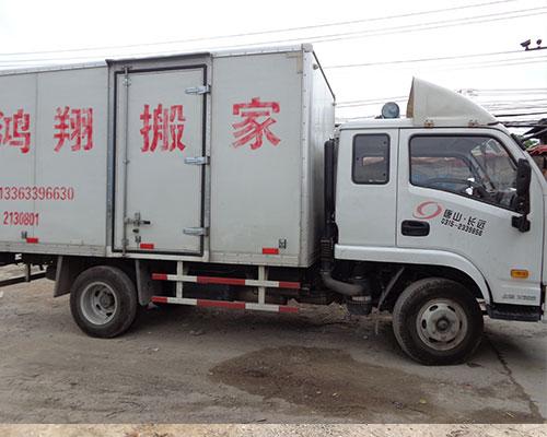 小型搬家和居民搬家有哪些区别,大件物品如何运输